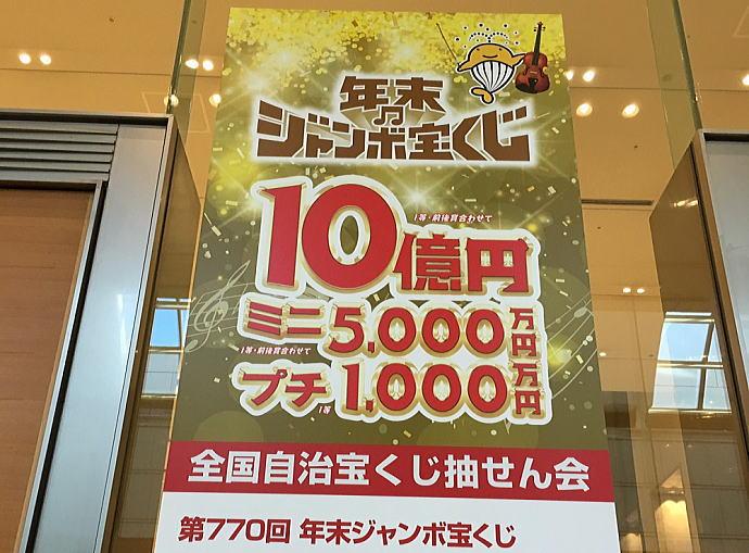 http://www.hpfree.com/engeki/img/nenmatsu2018_19.jpg