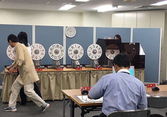 西日本宝くじ2334回