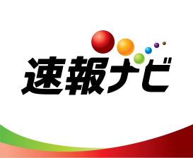 速報 当選 番号 ロト 7